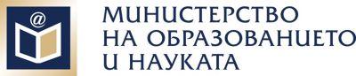 Квалификация за професионално развитие на педагогическите специалисти  - Изображение 1