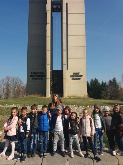 Ден на буквите и пролетта в 1 клас !  - 148 ОУ Професор доктор Любомир Милетич - София