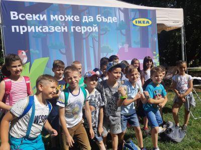Честит 1. юни - 148 ОУ Професор доктор Любомир Милетич - София