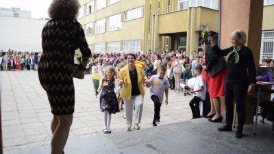Откриване на новата 2018/2019 учебна година - 148 ОУ Професор доктор Любомир Милетич - София